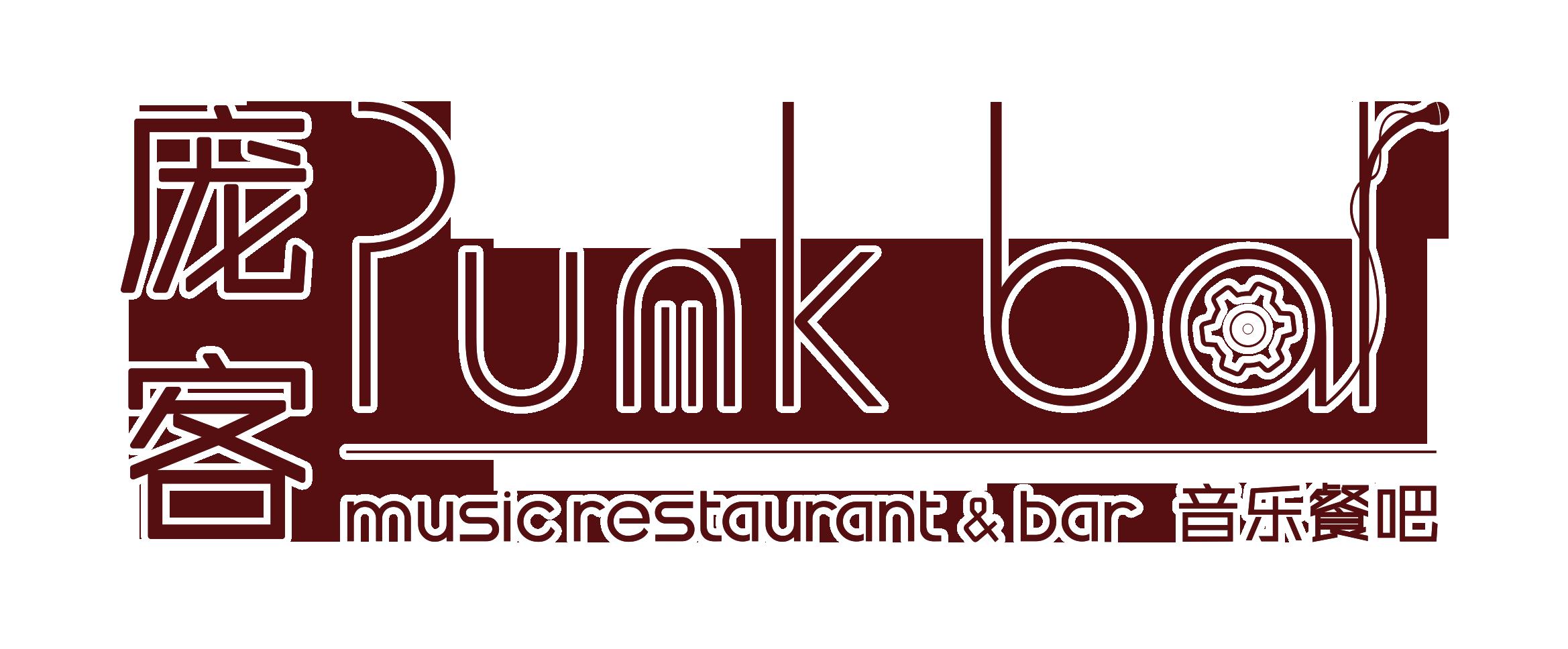 Punkbar庞客餐吧加盟