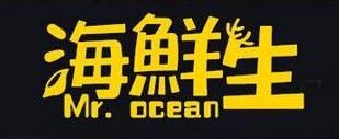 海鮮生撈汁小海鮮加盟