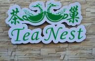 茶巢奶茶加盟加盟