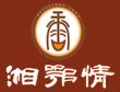 湘鄂情加盟