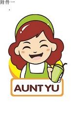 上海阿姨奶茶加盟