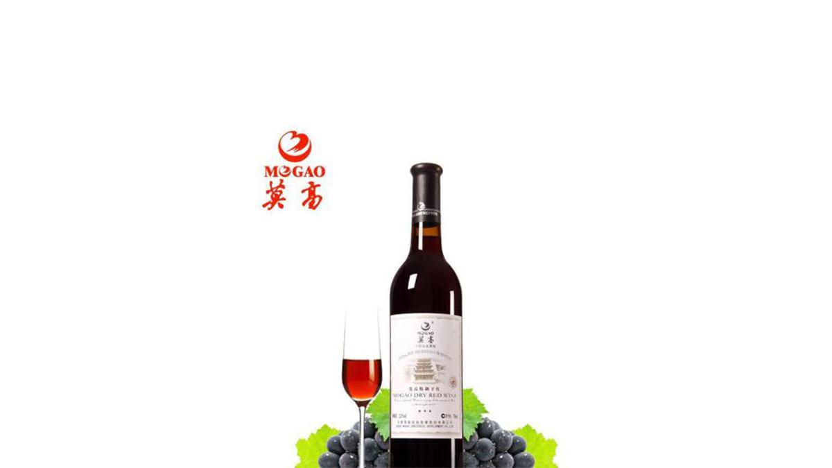 莫高葡萄酒加盟