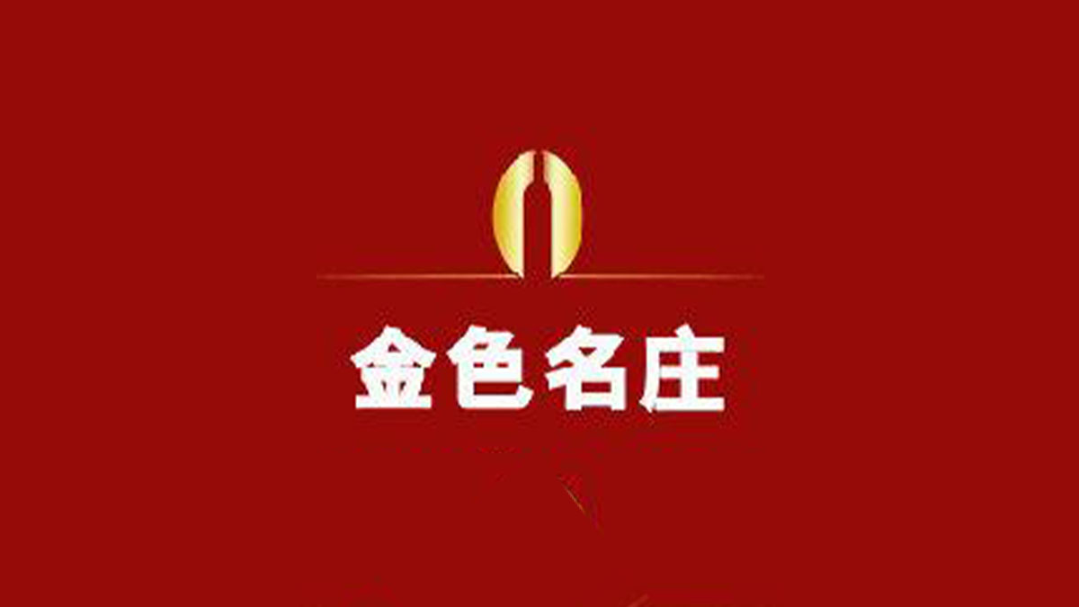 金色名庄红酒加盟