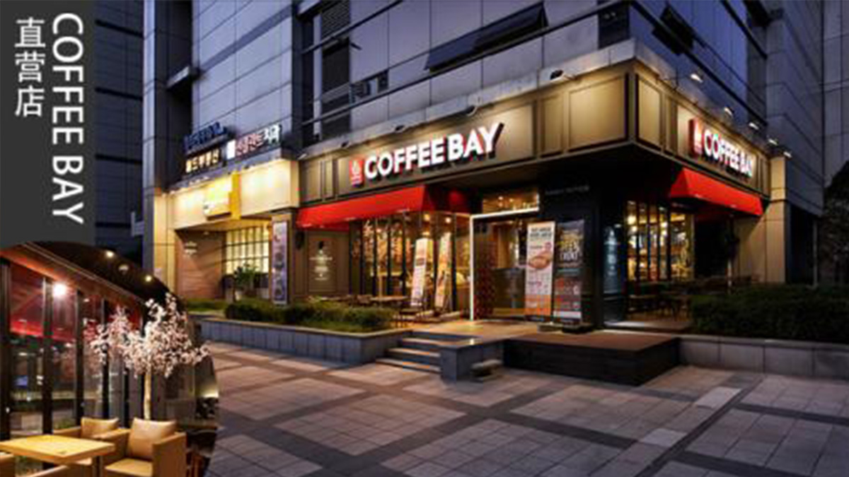 COFFEE BAY加盟
