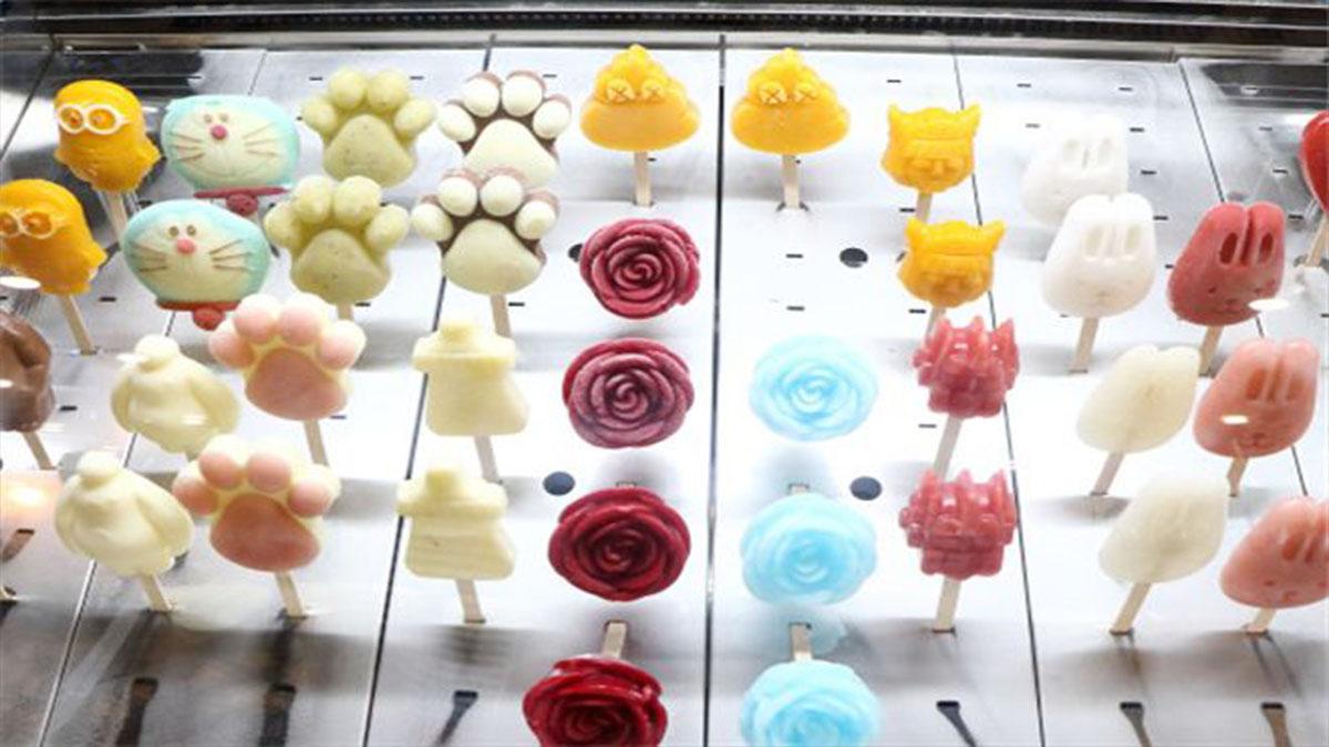 马迭尔冰淇淋加盟
