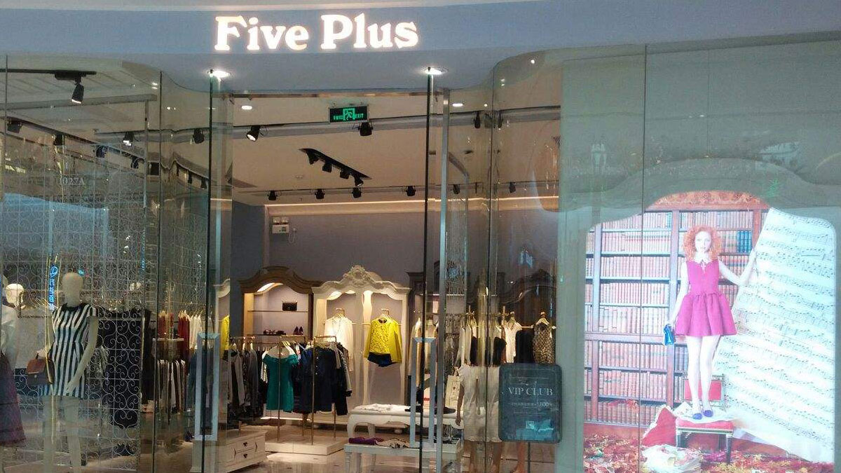 Five Plus加盟