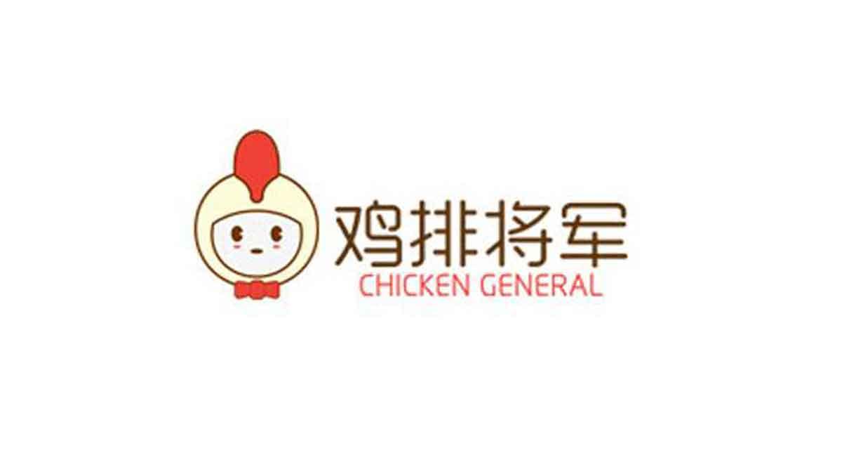 鸡排将军加盟