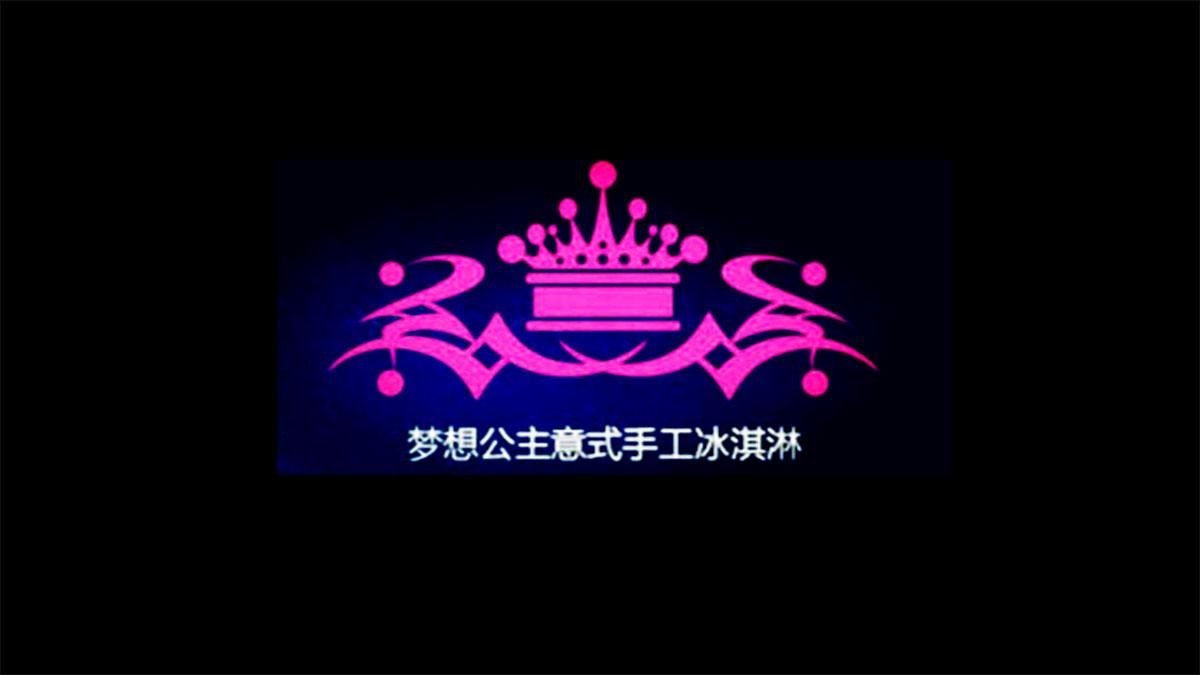 梦想公主加盟