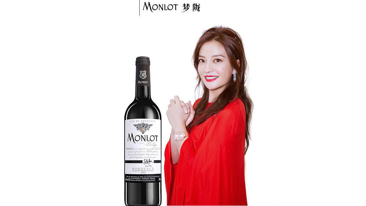 梦陇红酒加盟