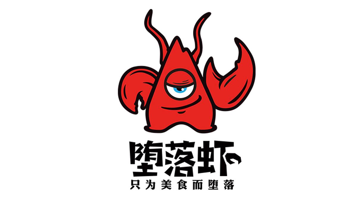 堕落虾加盟
