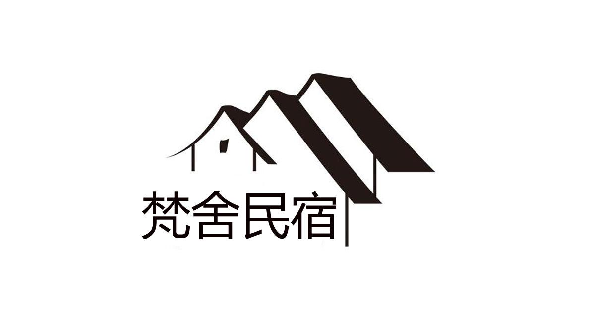 梵舍民宿加盟