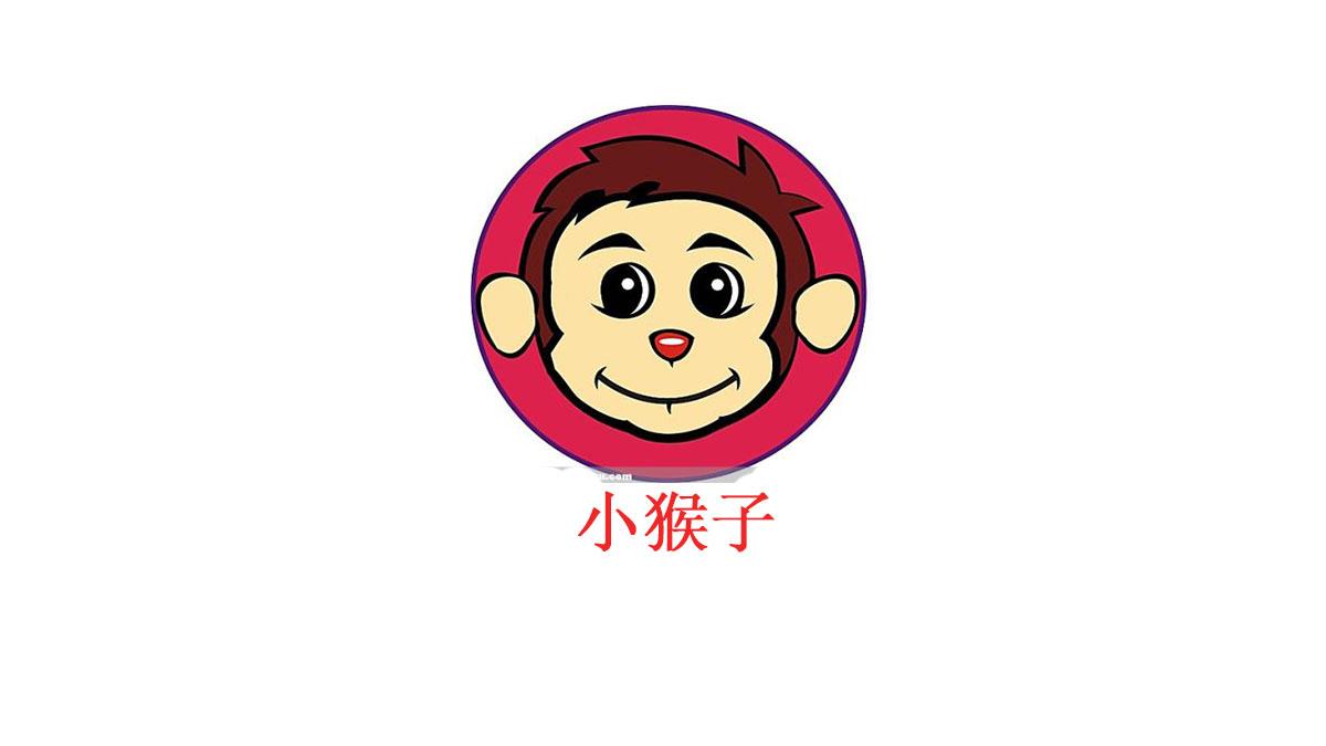 小猴子水果茶加盟