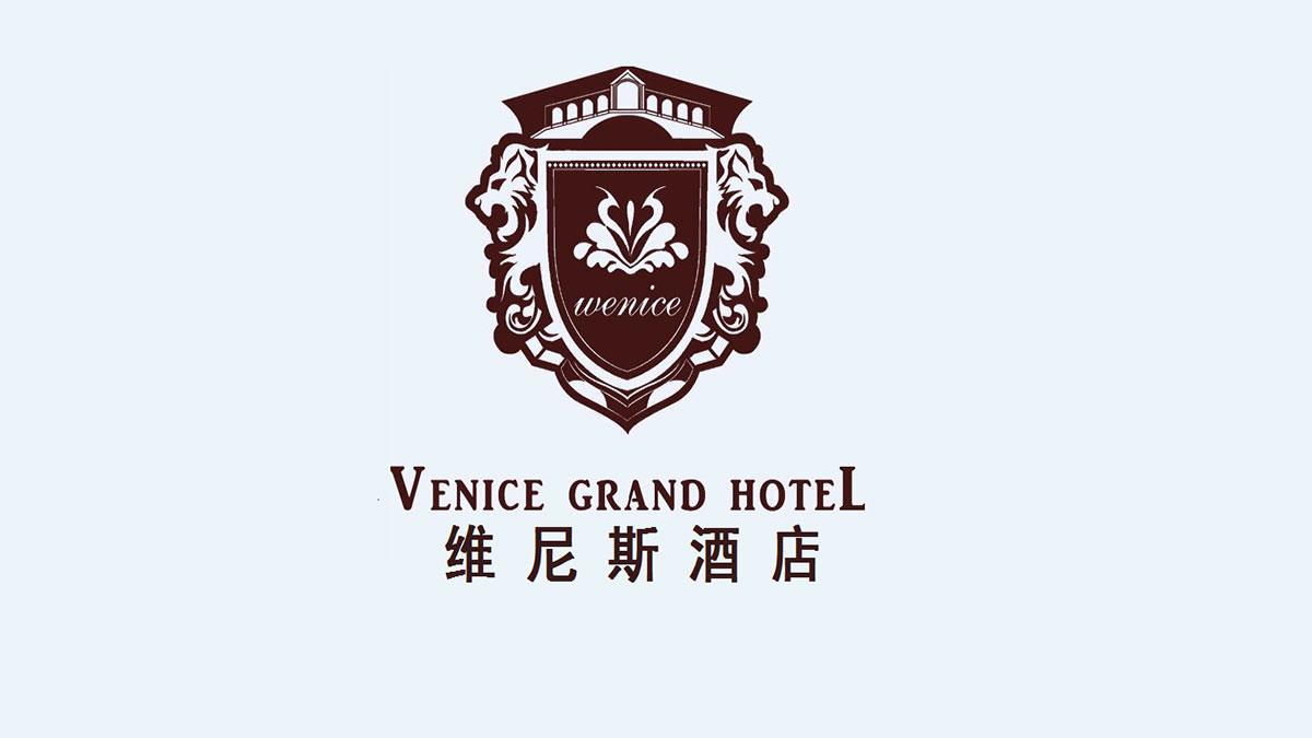 维尼斯酒店加盟