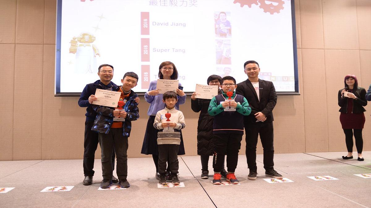 兒童科技營加盟