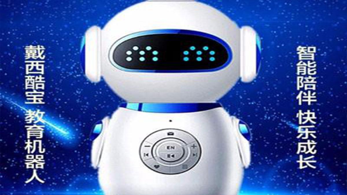 戴西机器人加盟