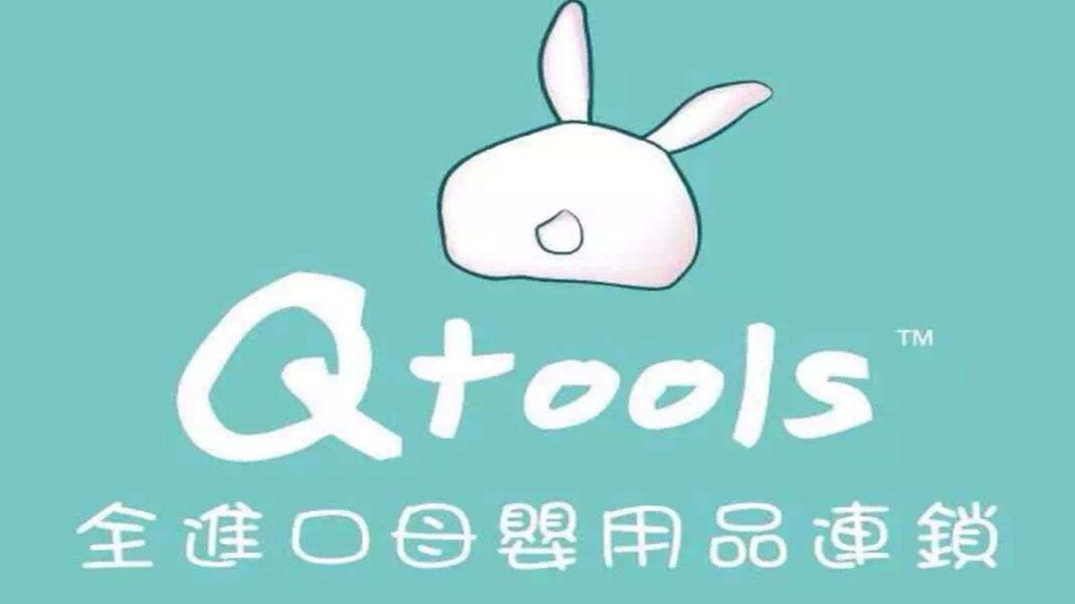 Qtools加盟
