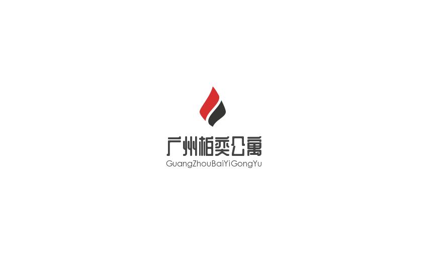 广州柏奕公寓加盟