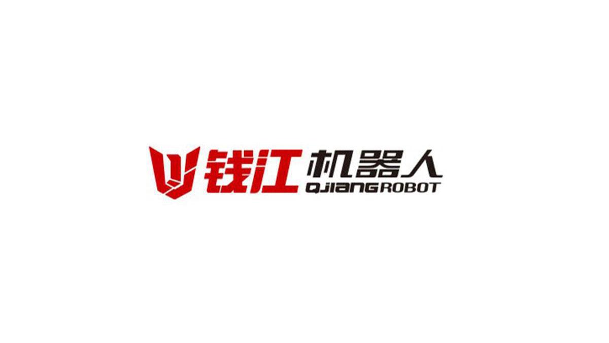 钱江机器人加盟