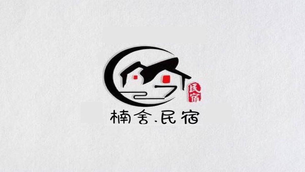 楠舍民宿加盟