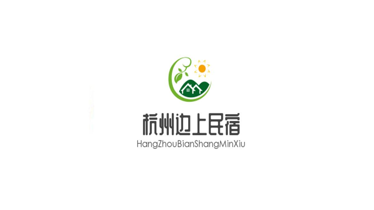 杭州邊上民宿加盟