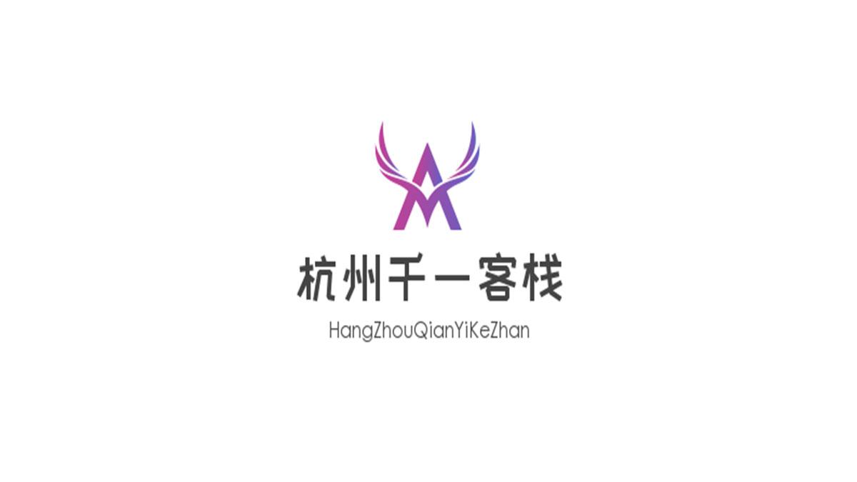 杭州千一客棧加盟