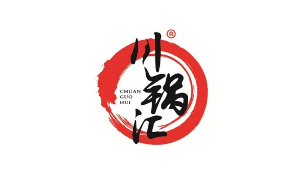 川锅汇加盟