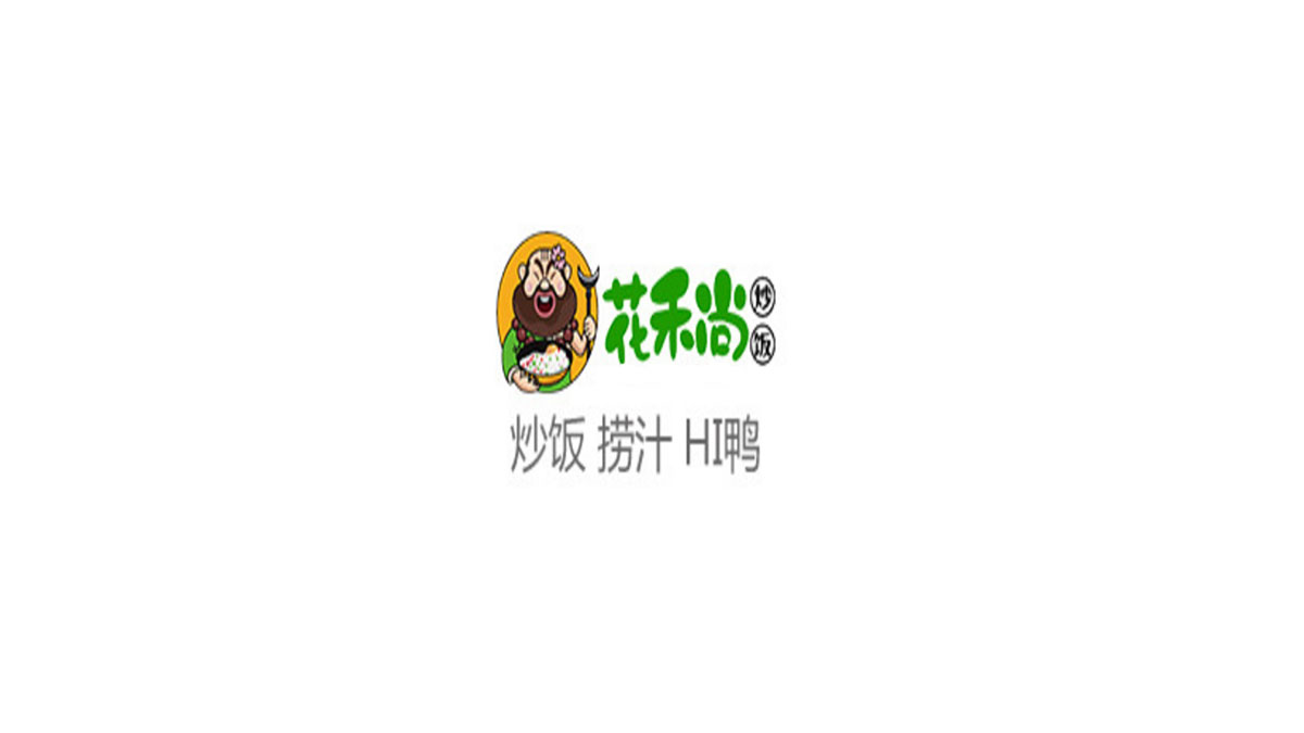 花禾尚炒饭加盟