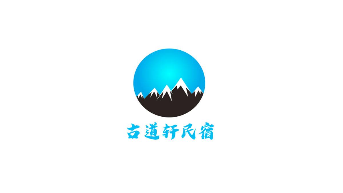 古道轩民宿加盟