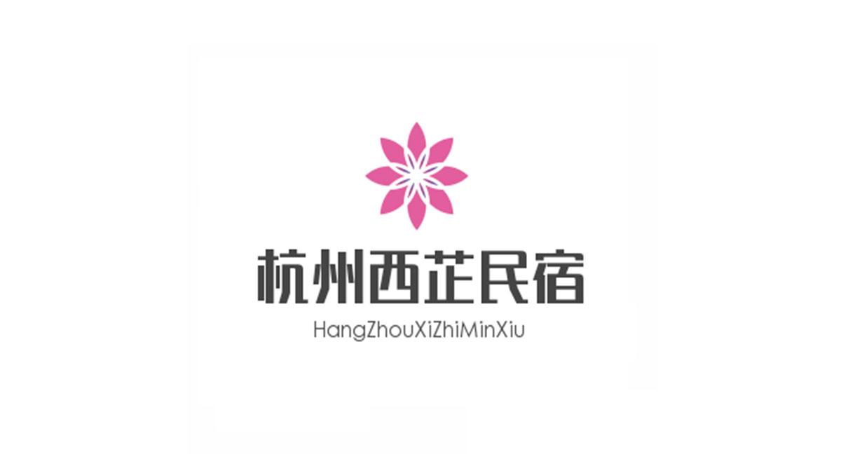 杭州西芷民宿加盟