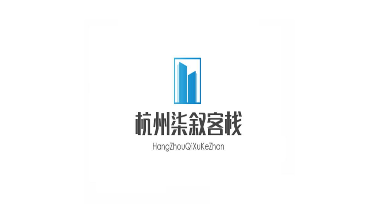 杭州柒叙客栈加盟