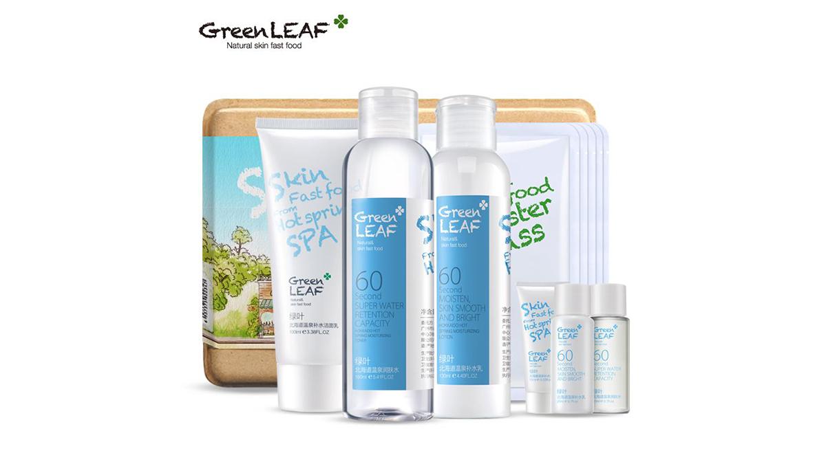 绿叶护肤品加盟