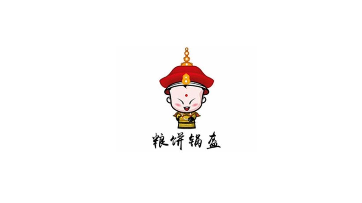 粮饼锅盔加盟