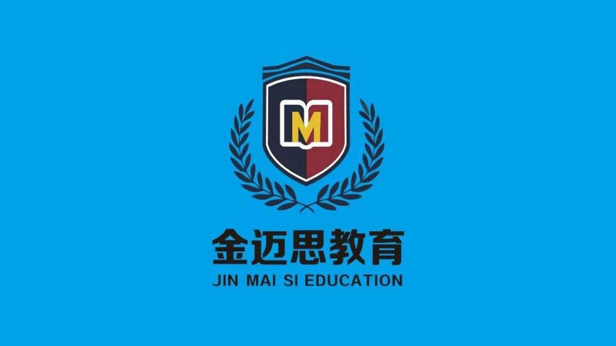 金迈思教育加盟