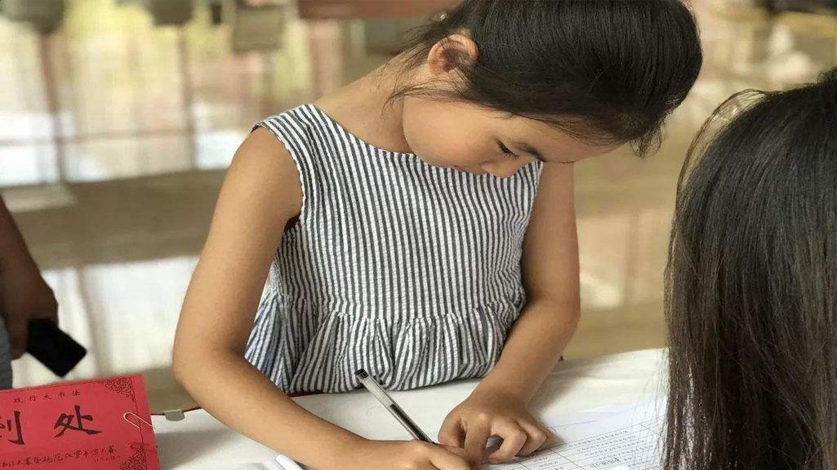 子修硬笔书法加盟