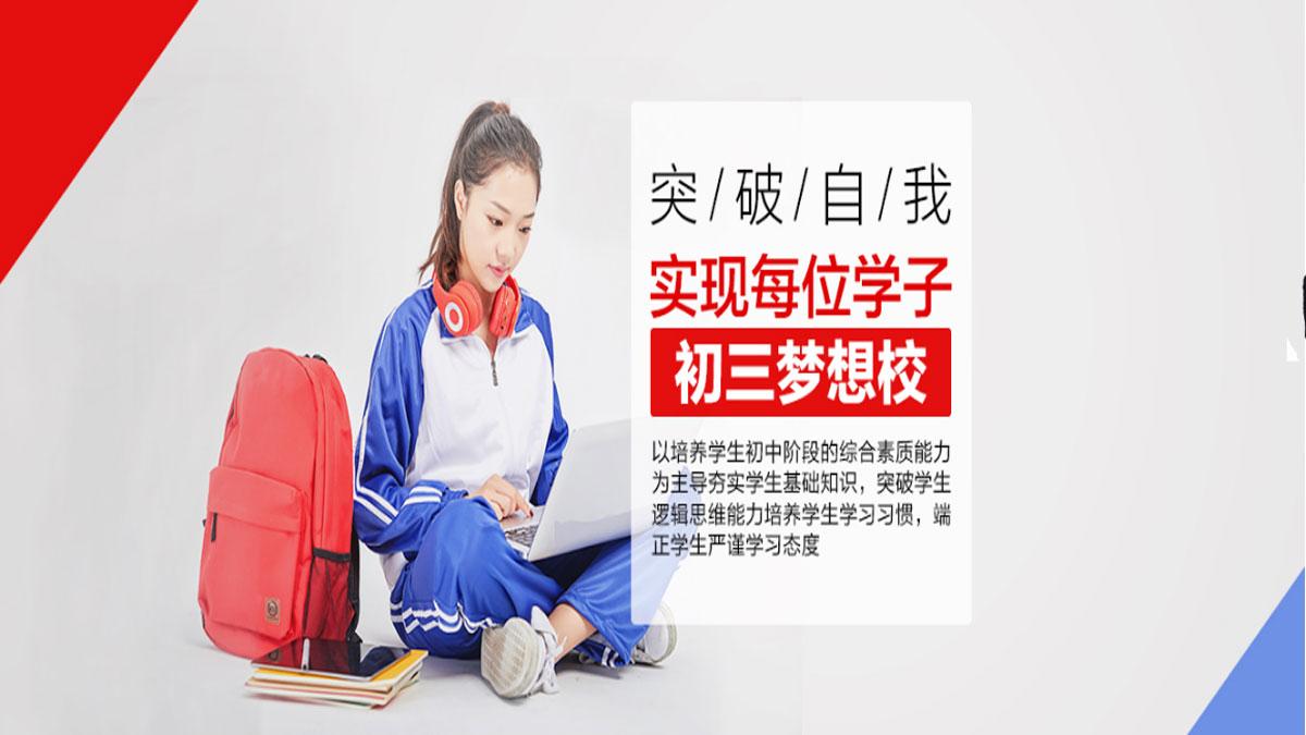 桃李园教育加盟