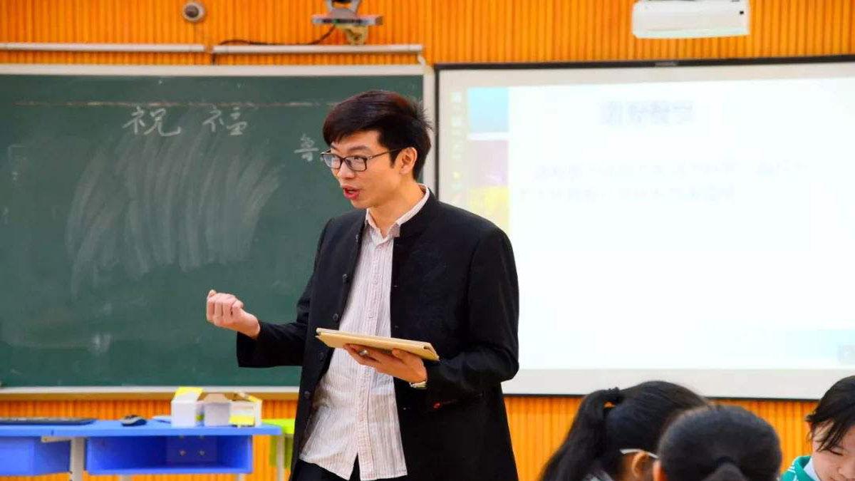 邦言教育加盟