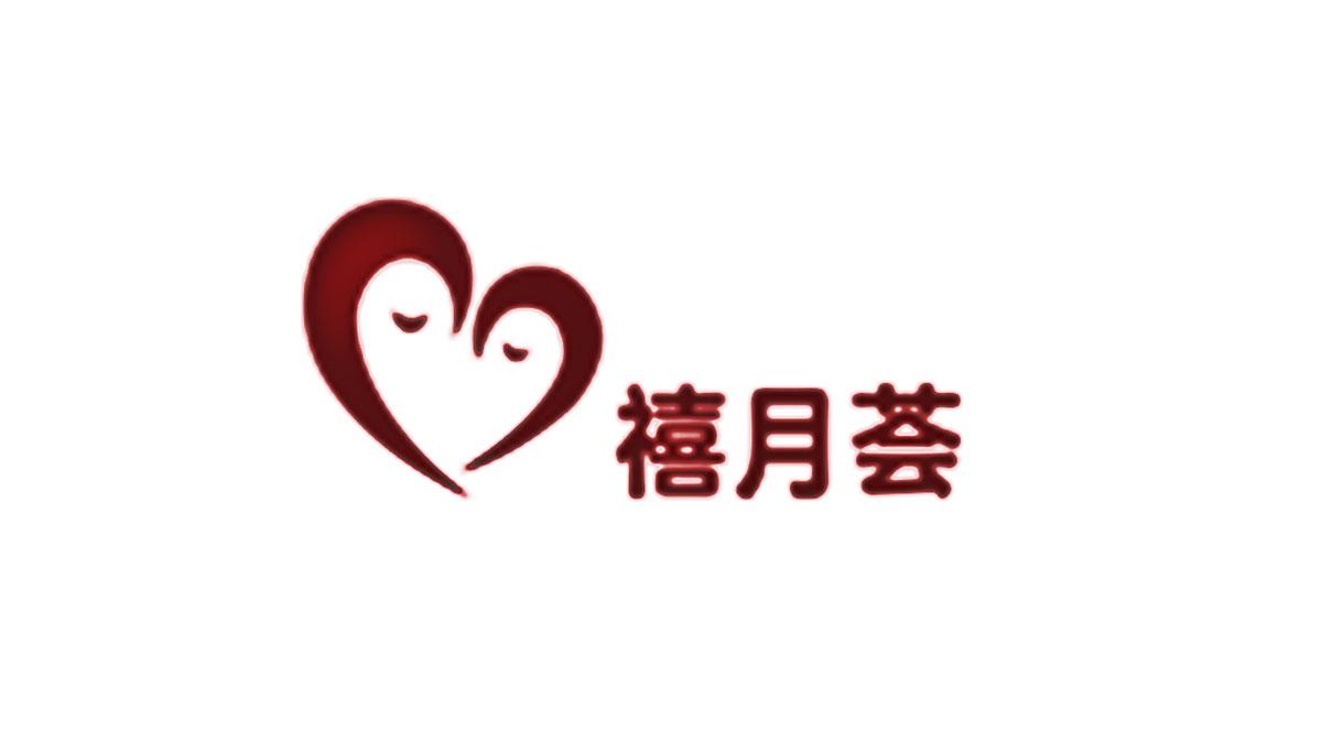 禧悦荟月子中心加盟