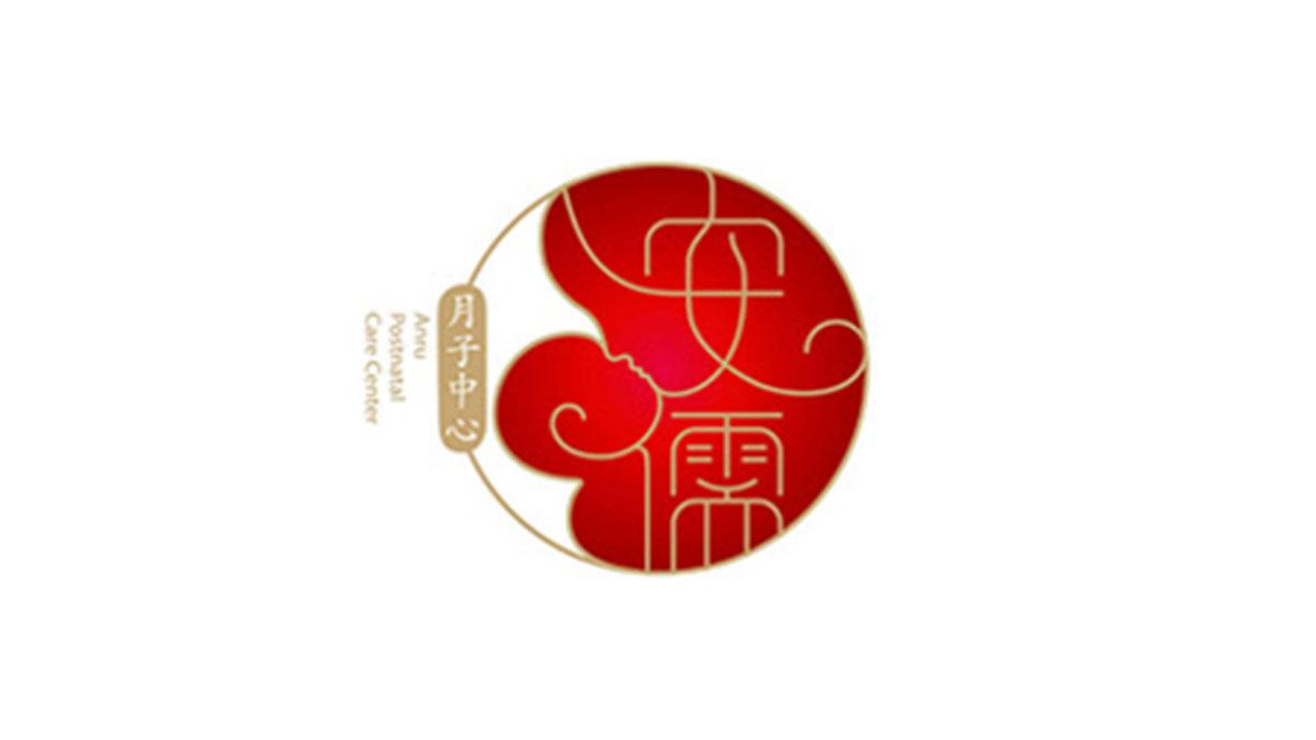 安儒國際月子中心加盟
