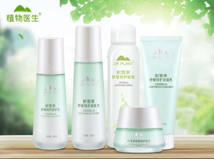 植物医生护肤品加盟