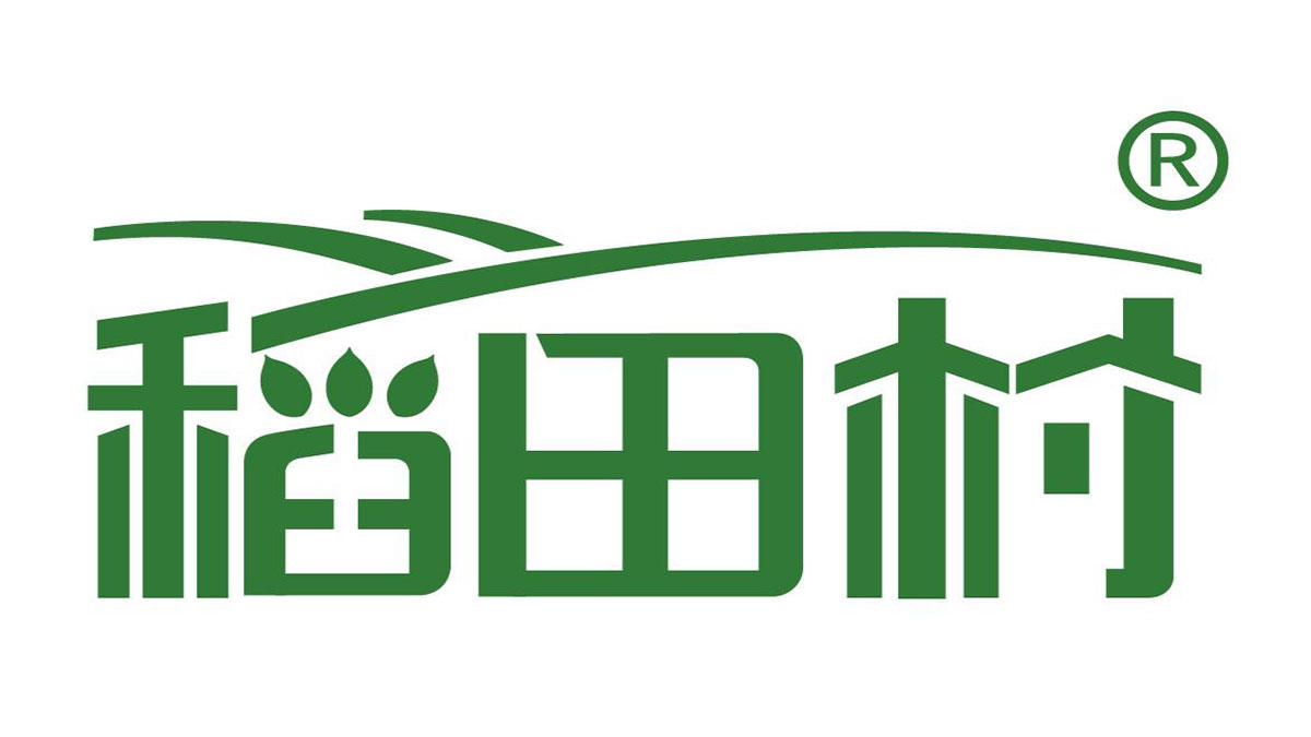 稻田村加盟