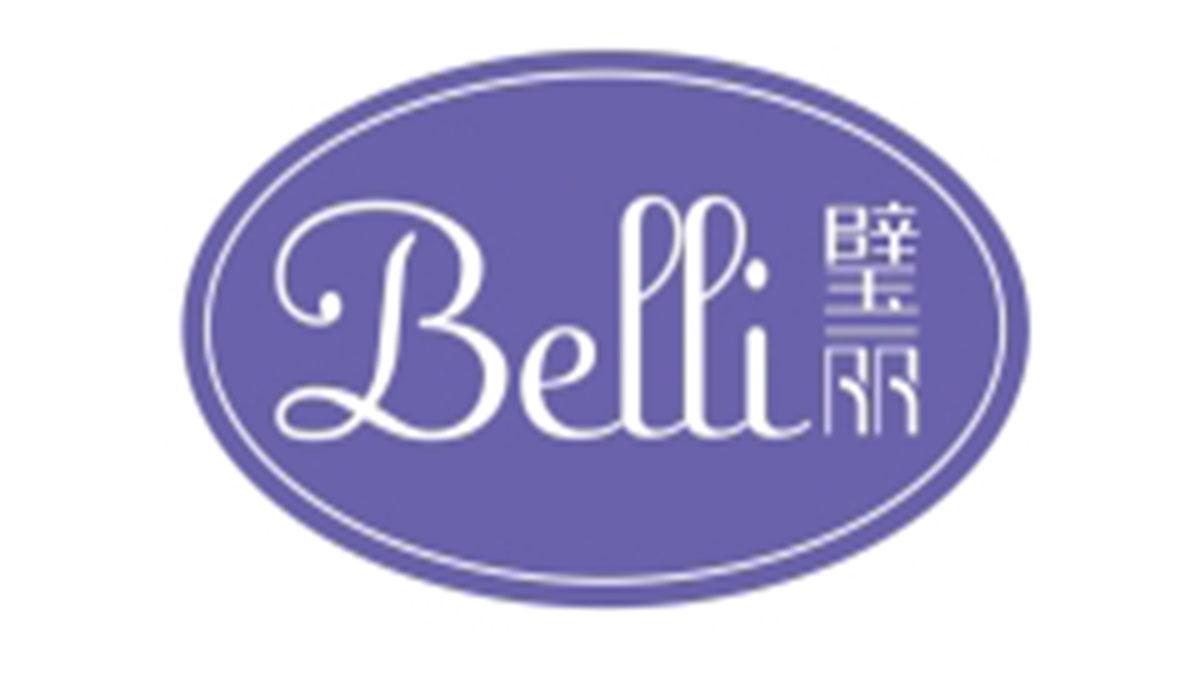 Belli璧丽加盟