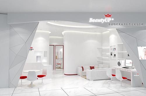 BeautyUp标肤术加盟