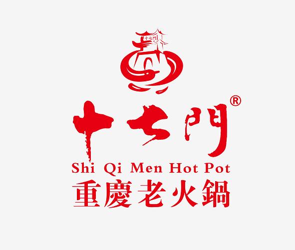 重庆十七门火锅加盟