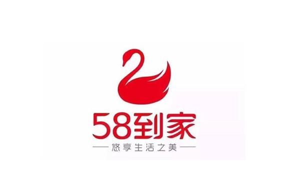 58到家加盟