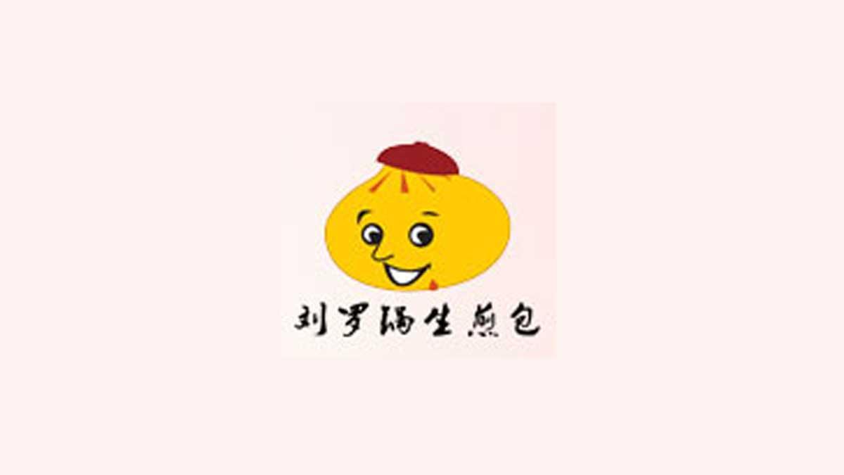 刘罗锅生煎包加盟