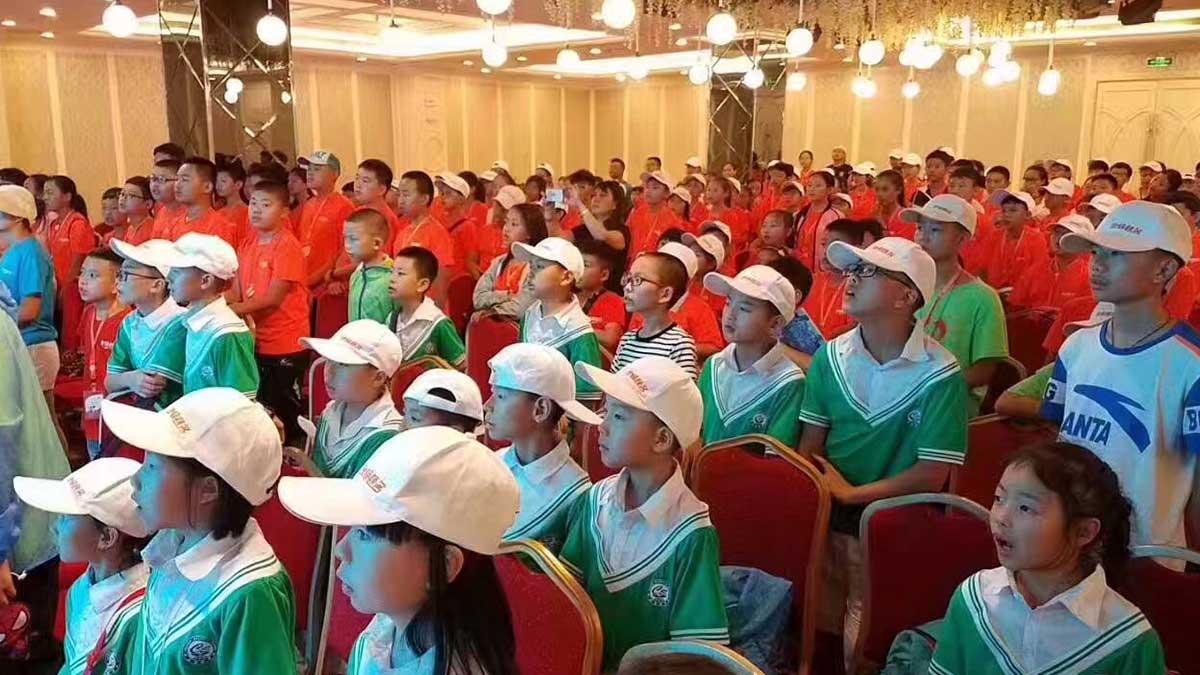 艾语国际教育加盟