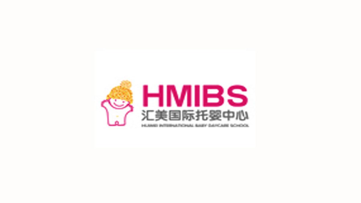匯美國際托嬰中心加盟