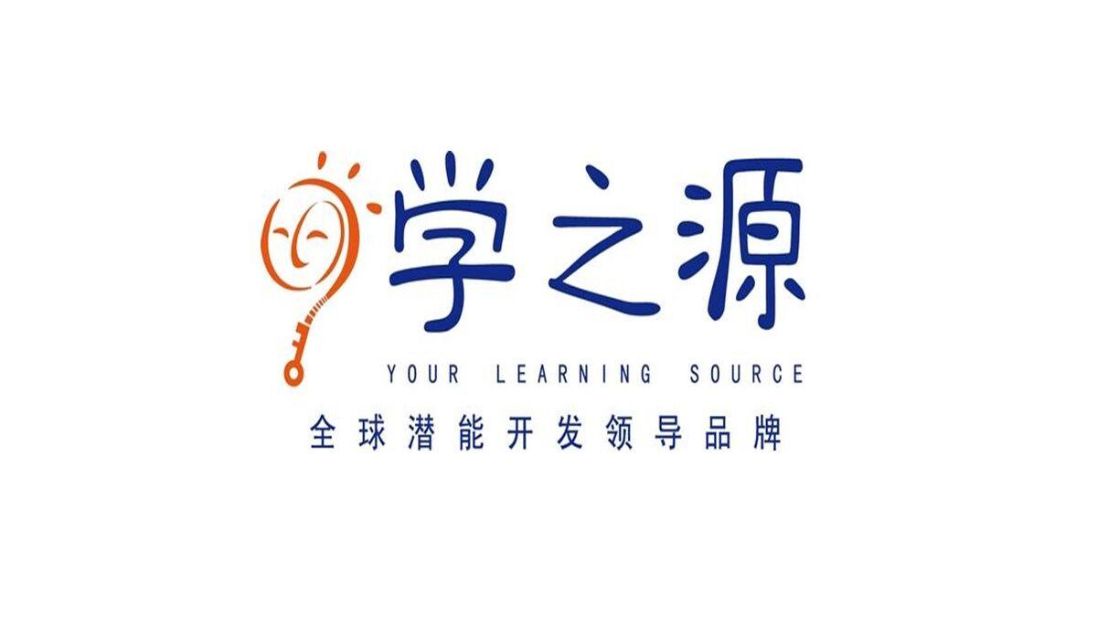 学之源教育加盟