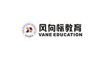 風向標教育加盟