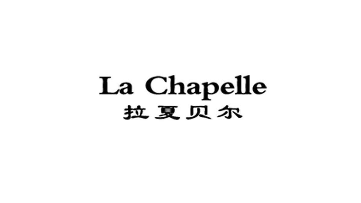 La Chapelle加盟